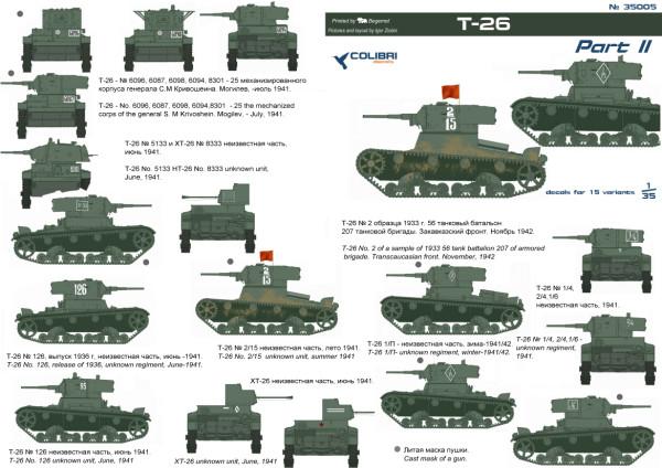 CD35005   Т-26 Part II (thumb14164)