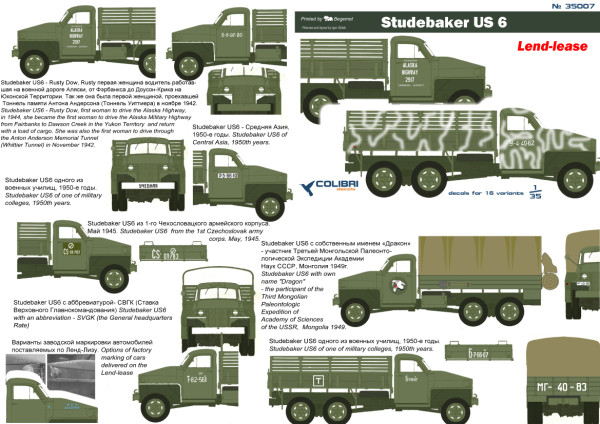 CD35007   Studebaker US6  Part I (thumb14174)