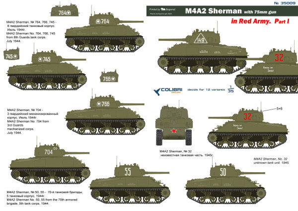 CD35009   M4A2 Sherman in Red Army  Part I (thumb14182)