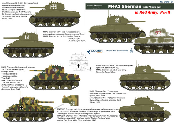 CD35010   M4A2 Sherman in Red Army  Part II (thumb14186)