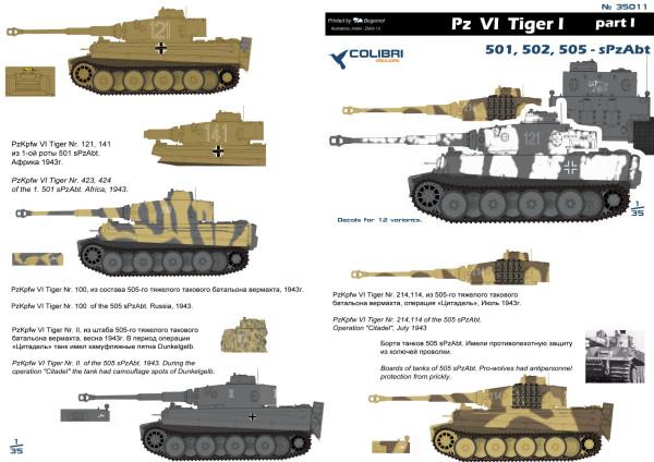 CD35011   Pz  VI  Tiger I  -  Part I   501,502,505, sPzAbt (thumb14190)