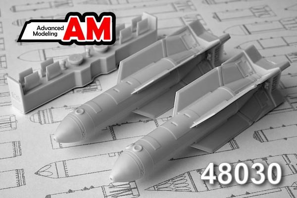 АDМС 48030     ПБК-500У-СПБЭ  планирующая бомбовая кассета калибра 500 кг (в комплекте две ПБК-500). (thumb13914)