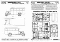 PST72083   Автобус ГАЗ-03-30 (1945) (attach1 16040)