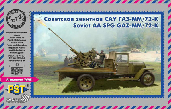 PST72084   ГАЗ-ММ/72-К (thumb16044)