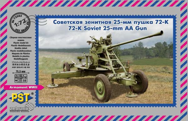 PST72085   Зенитная пушка 72-К (thumb16048)
