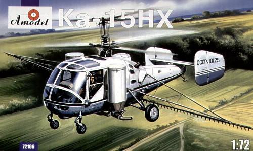 AMO72106   Kamov Ka-15NH agricultural helicopter (thumb15188)