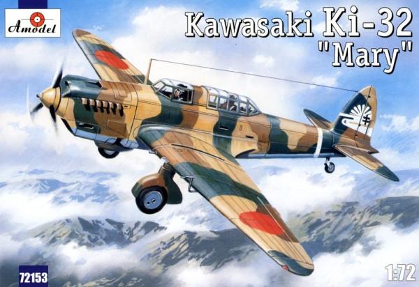AMO72153   Kawasaki Ki-32 'Mary' camouflage scheme (thumb15268)