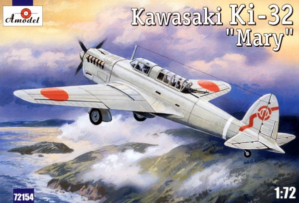 AMO72154   Kawasaki Ki-32 'Mary' grey scheme (thumb15270)