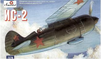 AMO7276   IS-2 Soviet experimental fighter (thumb15142)