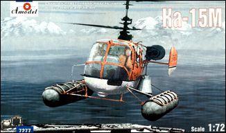 AMO7277   Kamov Ka-15M Soviet anti-submarine helicopter (thumb15144)