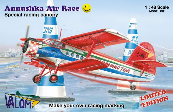 VM48100   Annushka Air Race (thumb17499)