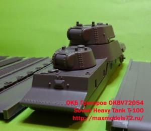 OKBV72054    Soviet Heavy Tank T-100 (attach8 19422)
