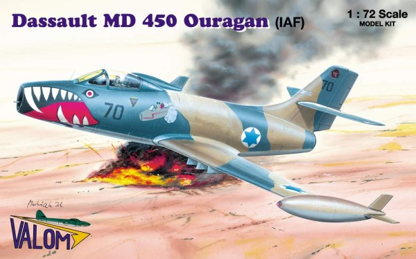 VM72060   MD 450 Ouragan (IAF) (thumb17671)