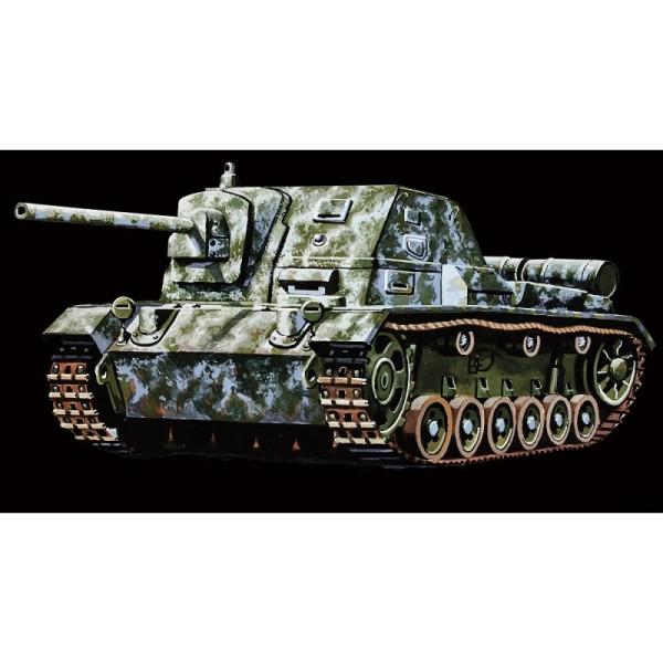 ATH72890 SU-76I Soviet Army (with metal barrel) (thumb17061)