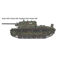 ATH72890 SU-76I Soviet Army (with metal barrel) (attach2 17061)
