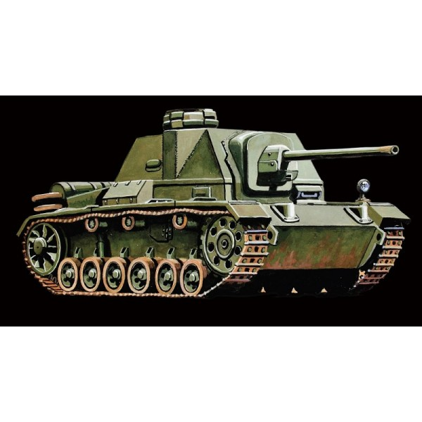ATH72891 SU-76I Komandir (Command version) (with metal barrel) (thumb17068)