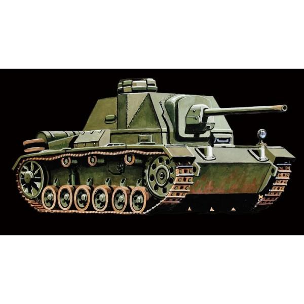ATH72891 SU-76I Komandir (Command version) (with metal barrel) (thumb17068)