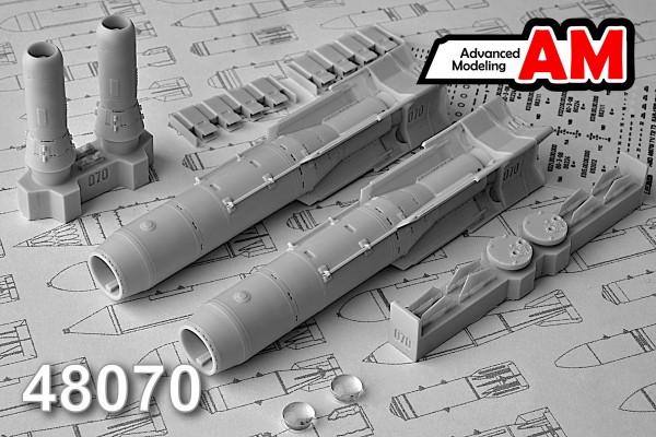 АDМС 48070     КАБ-1500Кр Корректируемая авиационная бомба калибра 500 кг с телевизионной системой наведения (в комплекте две бомбы). (thumb14410)
