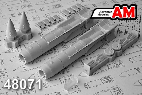 АDМС 48071     КАБ-1500Л Корректируемая авиационная бомба калибра 1500 кг с лазерной системой наведения (в комплекте две бомбы). (thumb14412)