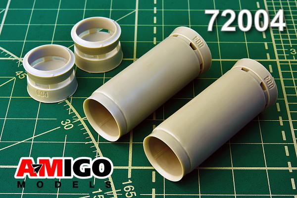 ADMG 72004     Входной канал воздухозабрника РД-7М с выдвижной обечайкой диффузора воздухозаборника (thumb14388)