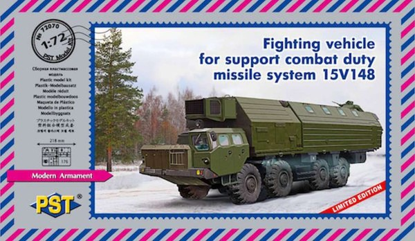 PST72070   Машина обеспечения боевого дежурства МОБД (thumb16027)