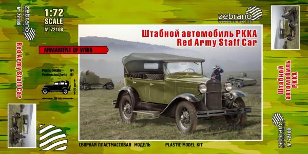 ZebZ72108    Штабной автомобиль РККА (ГАЗ-А) (thumb19231)