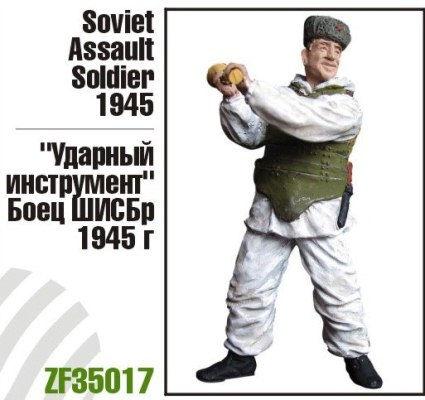 ZebZF35017   Ударный инструмент Боец ШИСБр. 1945 г. (thumb16287)