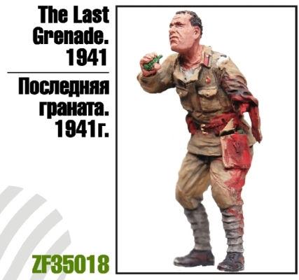 ZebZF35018   Последняя граната. 1941г. (thumb16289)