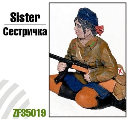 ZebZF35019   Сестричка. (thumb16291)