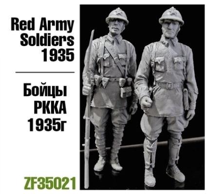 ZebZF35021   Бойцы РККА 1935г. (thumb16295)