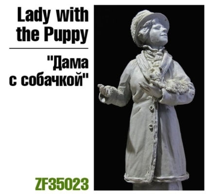 ZebZF35023   Дама с собачкой. (thumb16299)
