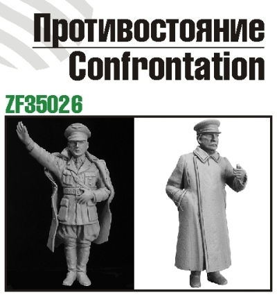 ZebZF35026   Противостояние (2 фигуры: Сталин vs Гитлер) (thumb16305)