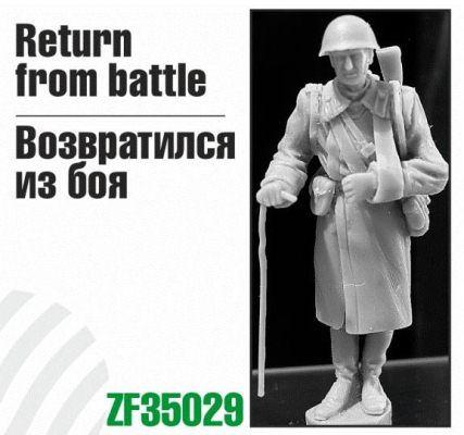 ZebZF35029   Возвратился из боя (thumb16311)
