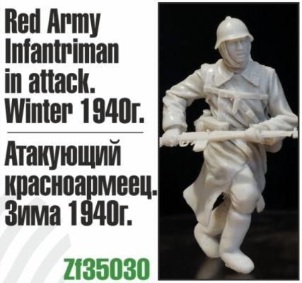 ZebZF35030   Атакующий красноармеец. Зима 1940г. (thumb16313)