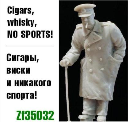 ZebZF35032   Сигары, висики и никакого спорта (Черчилль) (thumb16317)