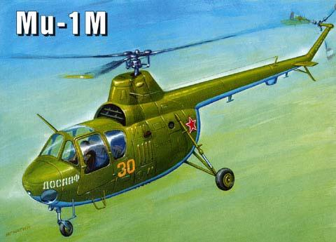 AMO7234   Mil Mi-1M Soviet helicopter (thumb15084)