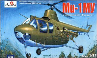 AMO7250   Mil Mi-1MU Soviet helicopter with anti-tank complex (thumb15106)