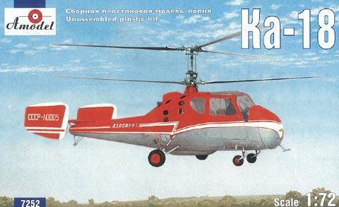 AMO7252   Kamov Ka-18 Soviet civil helicopter (thumb15110)