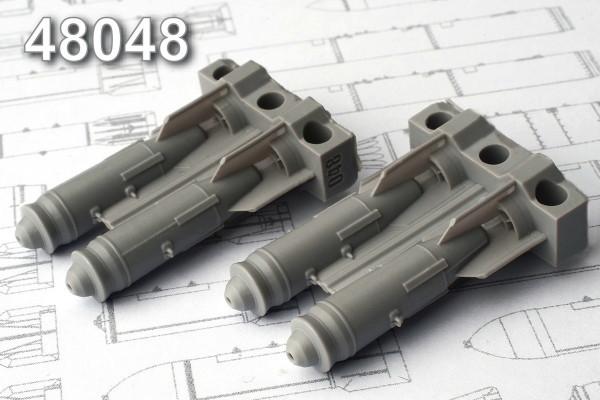 АDМС 48048     ФАБ-250 М-54, фугасная авиабомба калибра 250 кг образца 1954 года. (в комплекте четыре бомбы). (thumb14414)