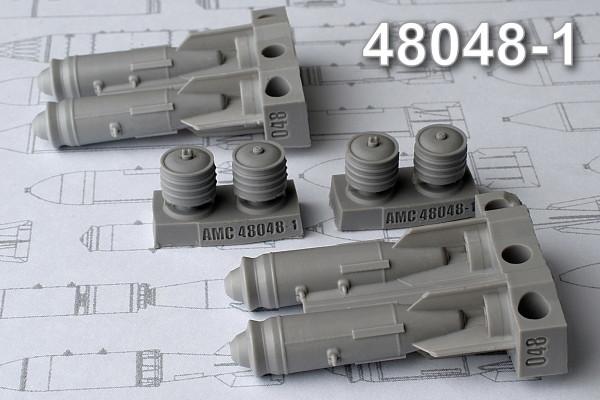 АDМС 48048-1     ФАБ-250 М-54 ТУ-250, фугасная авиабомба калибра 250 кг образца 1954 года с контейнером тормозного парашюта. (в комплекте четыре бомбы). (thumb14416)