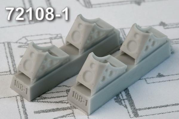 АDМС 72108-1     Колодки под колеса шасси, набор №2, размер 500х240Х225 мм (в комплекте четыре колодки) (thumb14404)