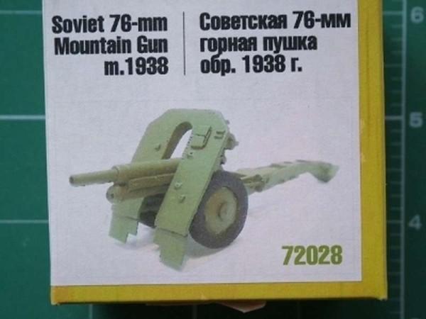 ZebZ72028    76-мм горная пушка обр. 1938 г. (thumb16099)
