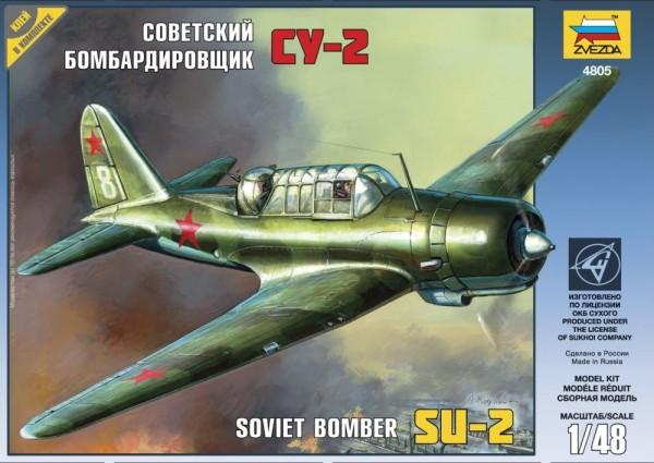 "ZV4805    Самолёт ""Су-2"" (thumb18998)"