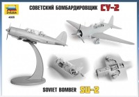 ZV4805    Самолёт «Су-2» (attach1 18998)