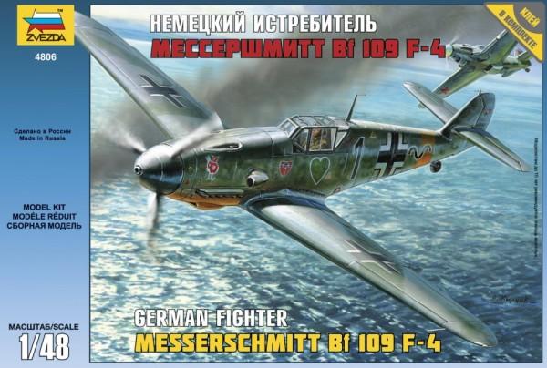 "ZV4806    Самолет ""Мессершмитт BF-109F4"" (thumb19003)"