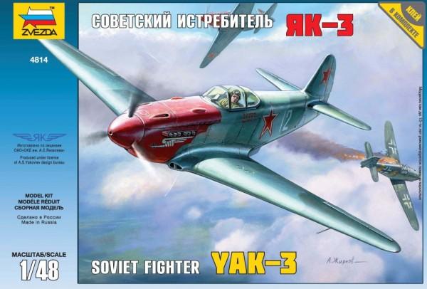 "ZV4814    Самолет ""Як-3"" (thumb19013)"