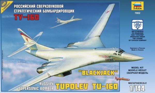 "ZV7002    Самолет ""Ту-160"" (thumb19018)"
