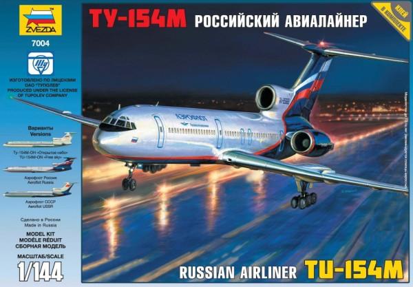"ZV7004    Пасс. авиалайнер ""Ту-154"" (thumb19024)"