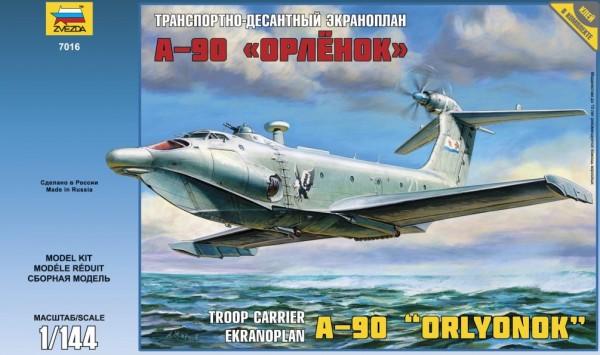 "ZV7016    Экраноплан А-90 ""Орлёнок"" (thumb19042)"