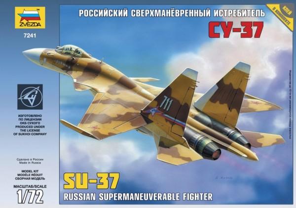 """ZV7241    Самолет """"Су-37"""" (thumb18901)"""